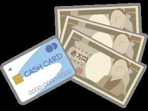 キャッシュカードでお金を借りれる?