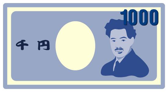 ノーローンは1000円単位で借りれ...